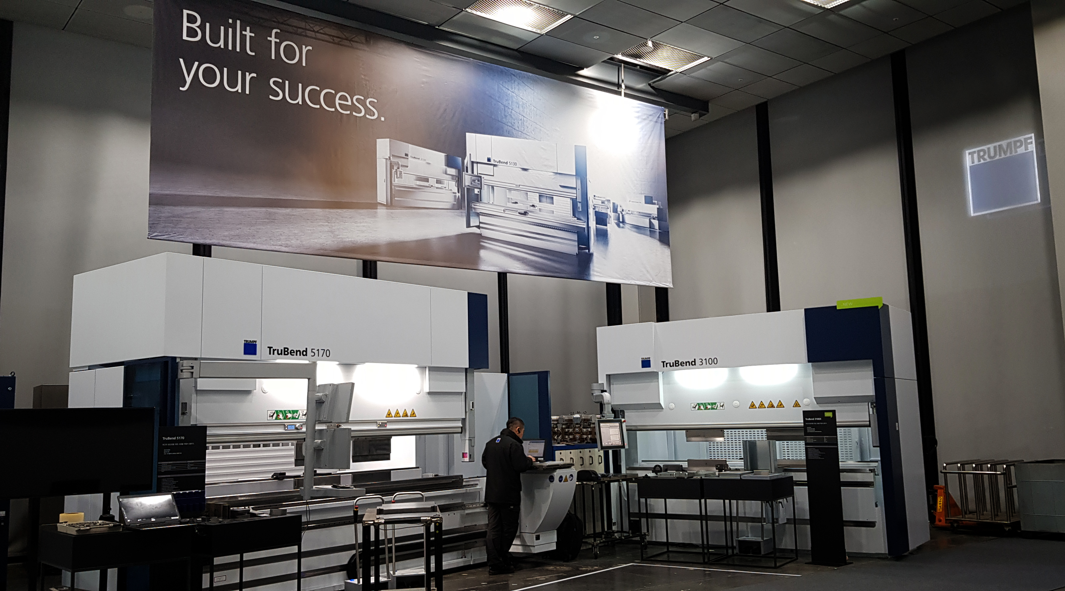 TRUMPF Dealer event